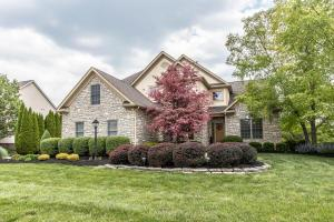 7831 Soft Rush Drive, Westerville, OH 43082