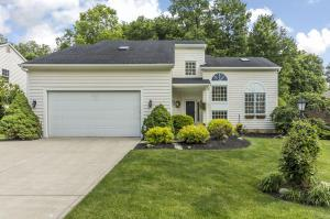 5380 Ainsley Drive, Westerville, OH 43082