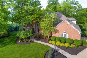 5757 Bulrush Court, Westerville, OH 43082
