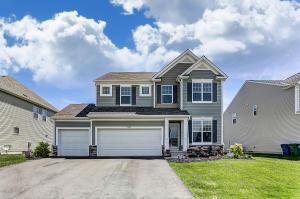 1528 Horizon Drive, Marysville, OH 43040