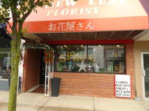 Commercial for Sale at 111 Main 111 Main Bellefontaine, Ohio 43311 United States