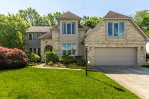 5322 Saint Andrews Drive, Westerville, OH 43082