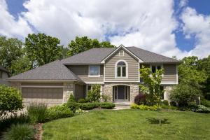 446 Valleyview Court, Westerville, OH 43081