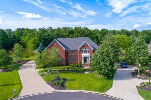 Property for sale at 8095 Rookery Way, Westerville,  OH 43082
