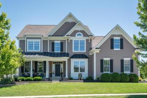1264 Rock Mill Drive, Blacklick, OH 43004