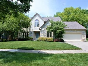 924 Valleyview Drive, Westerville, OH 43081