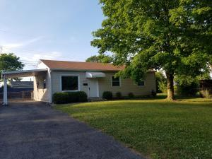 4510 Edler Court, Hilliard, OH 43026