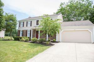 242 Olde Mound Lane, Pickerington, OH 43147