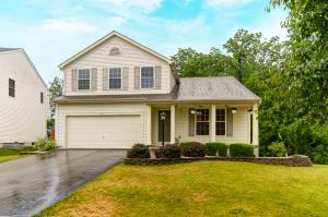 550 Yale Circle, Pickerington, OH 43147