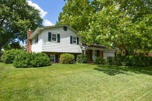 Property for sale at 320 Allview Road, Westerville,  OH 43081
