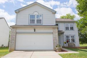 Property for sale at 6885 Crescent Boat Lane, Canal Winchester,  OH 43110