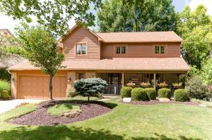 674 River Trace, Westerville, OH 43081