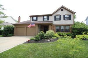 6291 Valley Stream Drive, Dublin, OH 43017