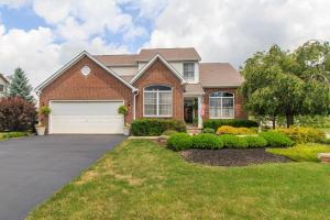12528 Saratoga Lane, Pickerington, OH 43147