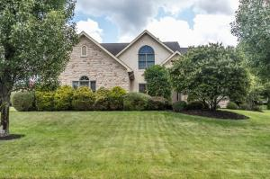 Property for sale at 5866 Highland Hills Drive, Westerville,  OH 43082
