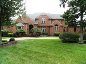 Single Family Home for Sale at 867 Edwards Glen Marion, Ohio 43302 United States
