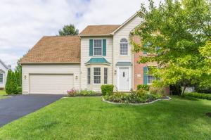 1738 Cloverdale Drive, Lancaster, OH 43130