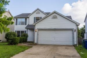 5965 Heritage Farms Court, Hilliard, OH 43026