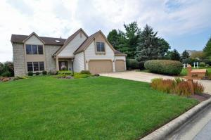 5148 Saint Andrews Drive, Westerville, OH 43082