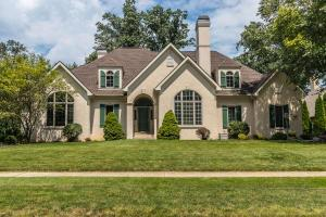 Property for sale at 8405 Button Bush Lane, Westerville,  OH 43082