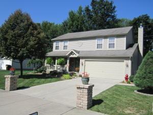 1525 Windsong Drive, Heath, OH 43056