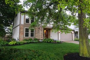 8368 English Oak Drive, Westerville, OH 43081