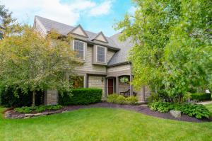 Property for sale at 2288 Sedgwick Drive, Upper Arlington,  OH 43220