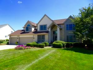 13265 Durham Circle, Pickerington, OH 43147