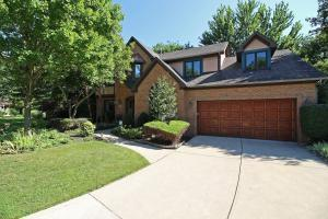 652 Kingfisher Court, Westerville, OH 43082