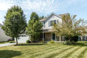 Property for sale at 5988 Pondview Court, Hilliard,  OH 43026