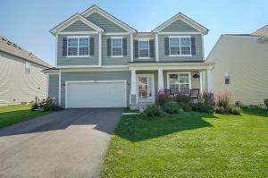 1478 Downey Drive, Marysville, OH 43040