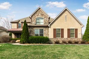 Property for sale at 5429 Bayside Ridge Drive, Galena,  OH 43021