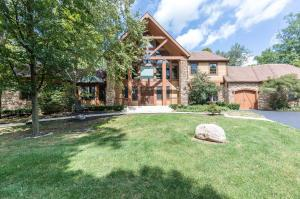 Property for sale at Reynoldsburg,  OH 43068