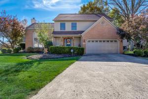 Property for sale at 7507 Lismore Drive, Reynoldsburg,  OH 43068