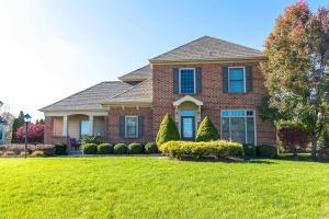 Property for sale at 5544 Little Leaf Lane, Westerville,  OH 43082