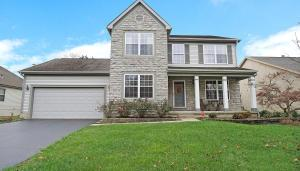 Property for sale at 7841 Priestley Drive, Reynoldsburg,  OH 43068