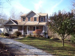 Single Family Home for Sale at 19511 Loomis 19511 Loomis Nelsonville, Ohio 45764 United States