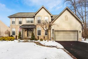Property for sale at 7003 Hawksbeard Drive, Westerville,  OH 43082