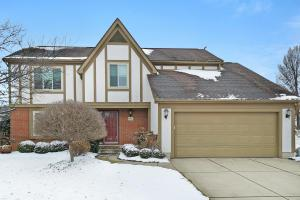Property for sale at 1065 Arcaro Court, Gahanna,  OH 43230