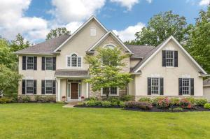 Property for sale at 575 Riverbend Avenue, Powell,  OH 43065