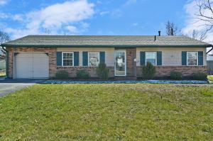 Property for sale at 3479 Dempsey Road, Westerville,  OH 43081