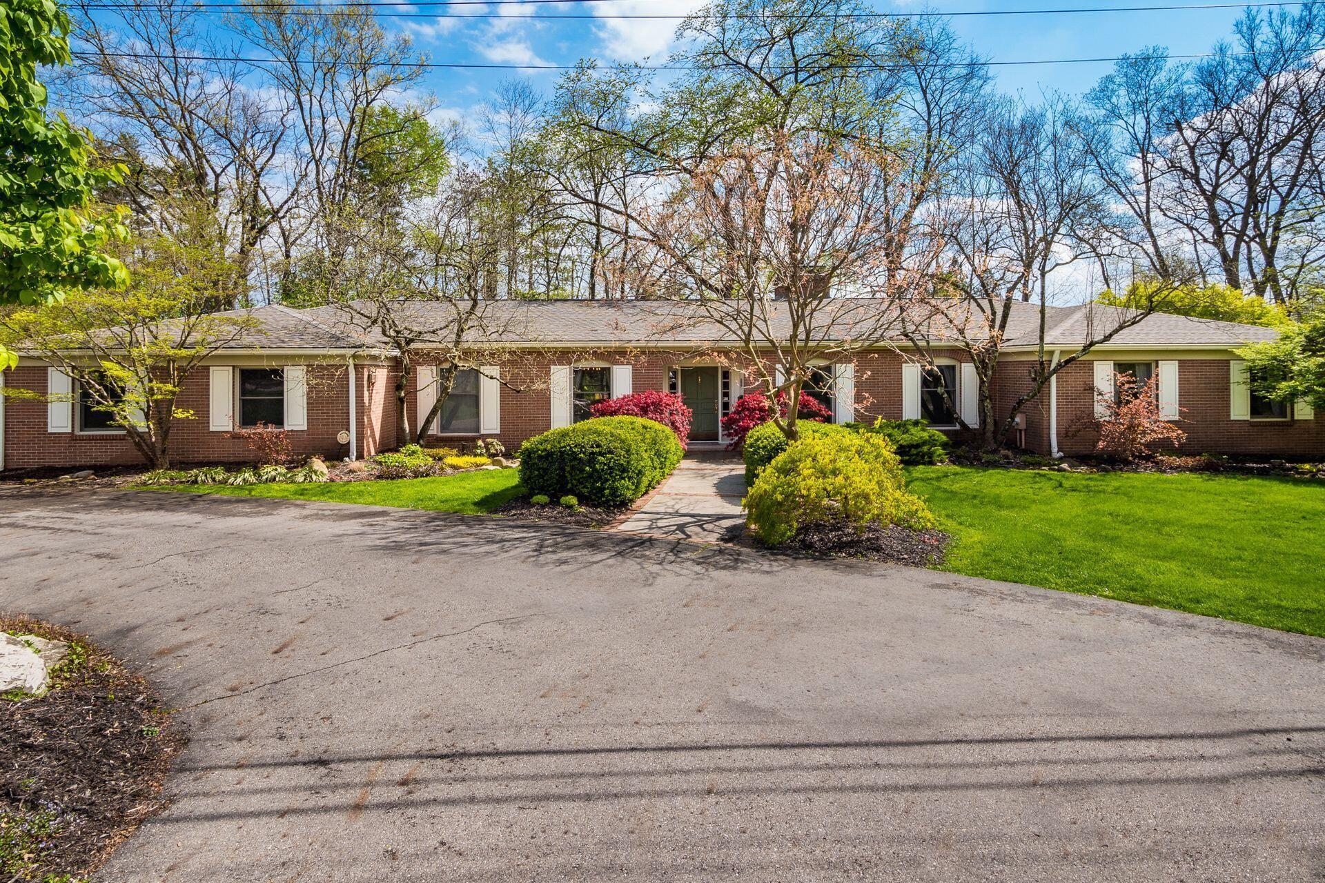 Photo of 365 Medick Way, Worthington, OH 43085