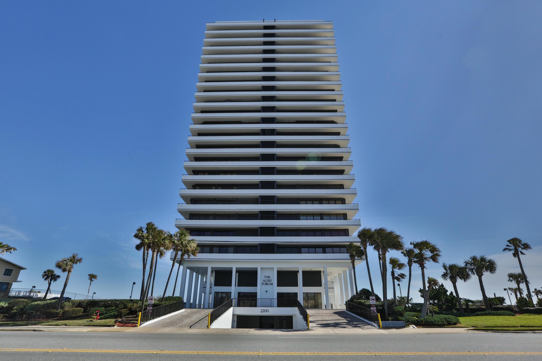 2200 Atlantic Daytona Beach - 4