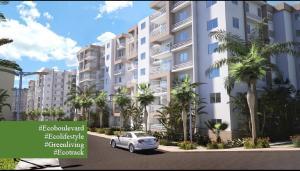 Apartamento En Ventaen Santo Domingo, Mirador Sur, Republica Dominicana, DO RAH: 17-1187