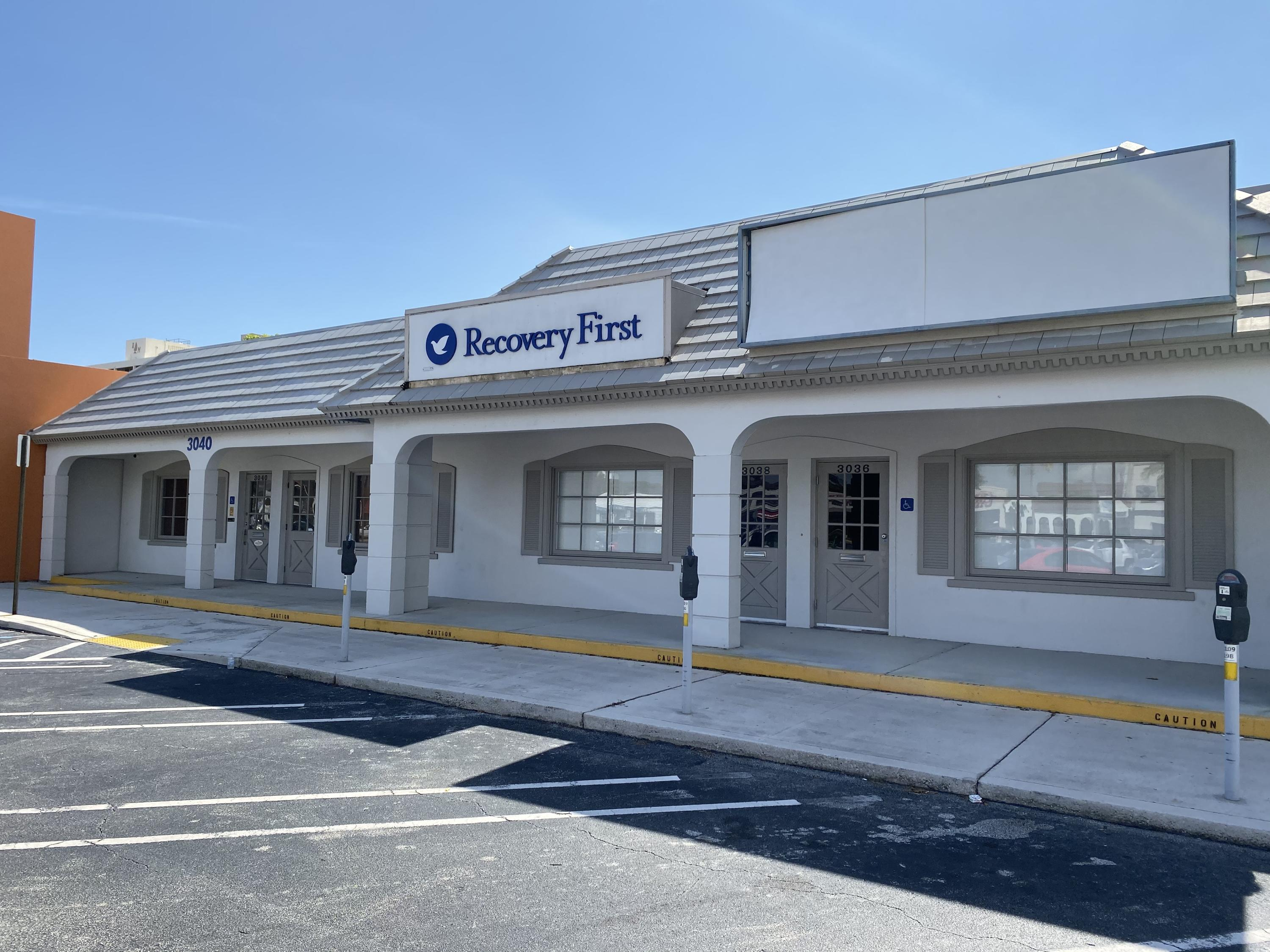 Great Retail/Office Space on East Commercial Blvd! Can be used for a variety of uses. Space was rece