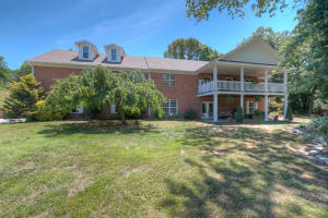 Property for sale at 11216 Birchwood Pike, Harrison,  TN 37341