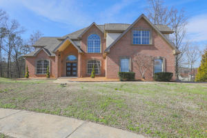 Property for sale at 4217 Linen Crest Way, Ooltewah,  TN 37363