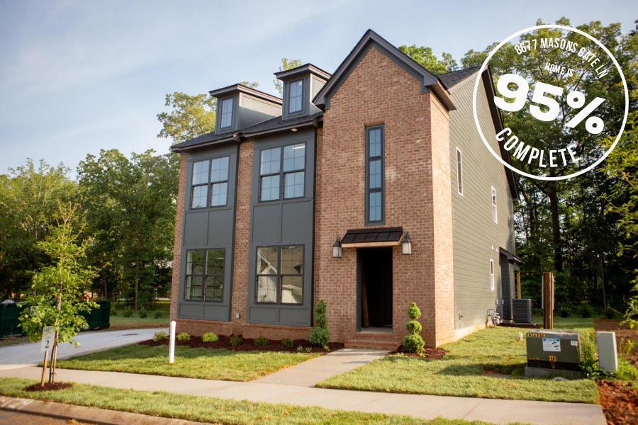 8677 Masons Gate Ln, Chattanooga, Tennessee