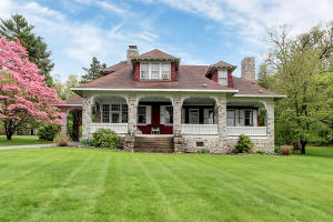 Additional photo for property listing at 2165 BROADWAY  Hanover, Pennsylvania 17331 Estados Unidos