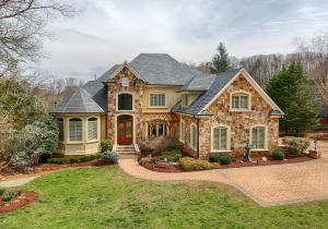Property for sale at 764 Gettysvue Drive, Knoxville,  TN 37922